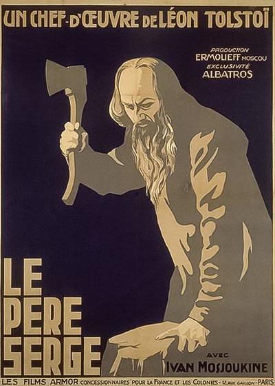 谢尔盖神父海报