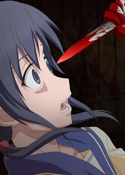 尸体派对OVA:被暴虐的灵魂的咒叫海报