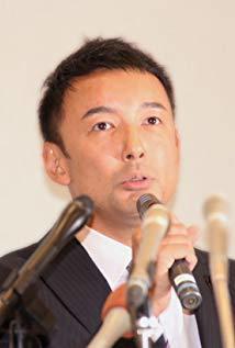 山本太郎 Tarô Yamamoto演员