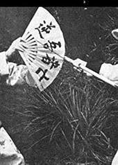 林义雄 Yi-Hung Lam