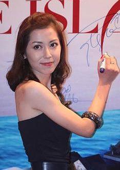 陈飞羽 Feiyu Chen演员