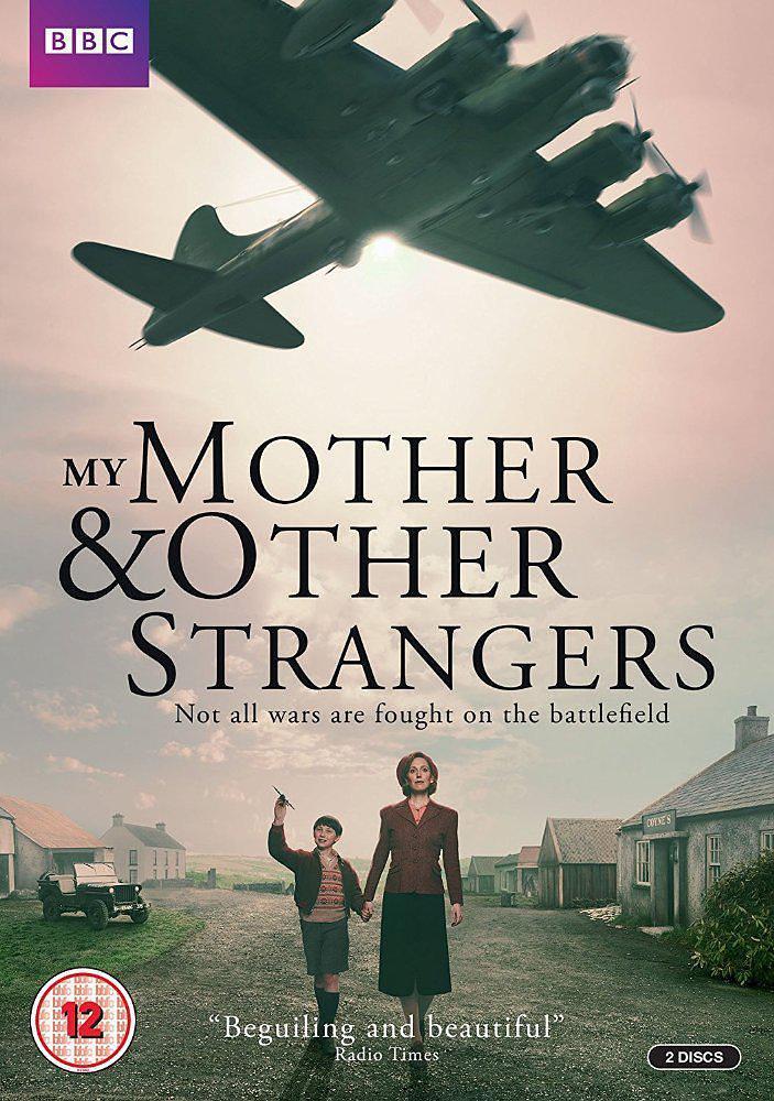 母亲与陌生人