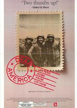 越南家书海报