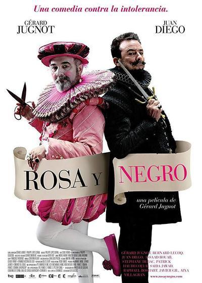 粉紅與黑海报