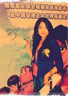 马莉 Lily Ma演员