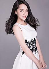 邓莎 Sha Deng