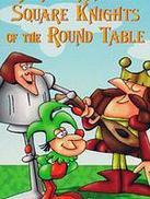 亚瑟和他的圆桌骑士