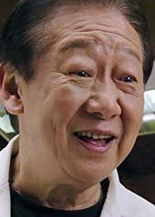 张同祖 Tung Cho Cheung