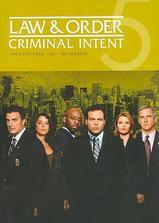 法律与秩序:犯罪倾向 第五季海报