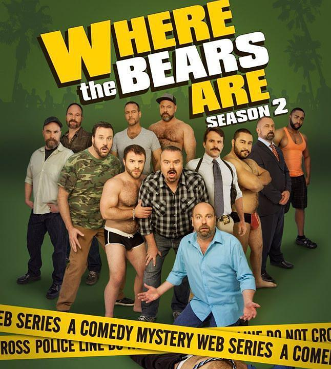 熊熊在哪里 第二季