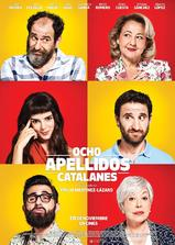 西班牙情事2海报