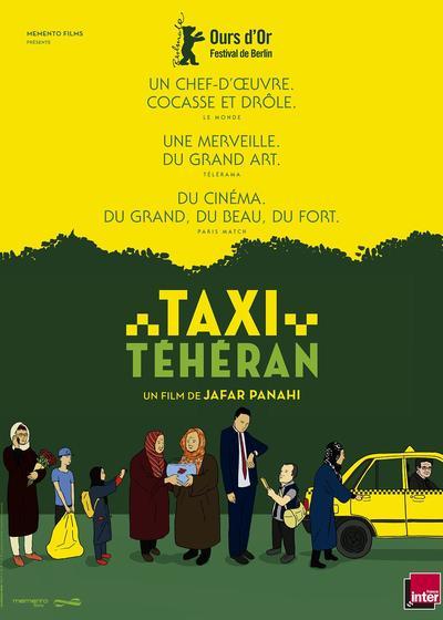 出租车海报