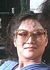 艾迪 Eddie Chan