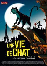 猫在巴黎海报