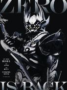 绝狼:黑暗之血