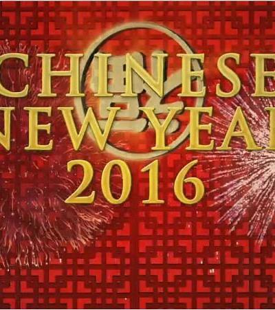 中国新年:全球最大庆典海报