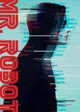 黑客军团 第三季海报