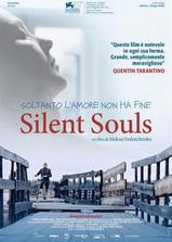 沉默的灵魂海报