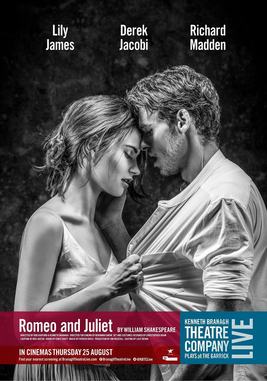 肯尼斯布拉纳剧院:罗密欧与朱丽叶