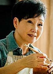 陈季霞 Chi-hsia Chen