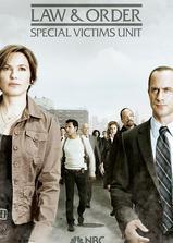 法律与秩序:特殊受害者 第九季海报