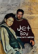 喷气机男孩海报