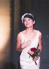 柯淑勤 Samantha Shu-Chin Ko