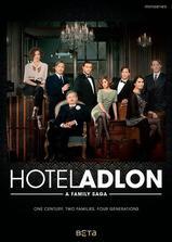 阿德龙大酒店海报