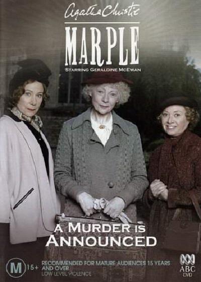 谋杀启事海报