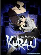 库拉乌-幻之记忆