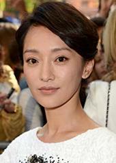 周迅 Xun Zhou