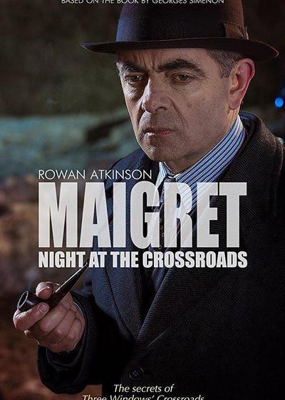 梅格雷的十字路口之夜海报