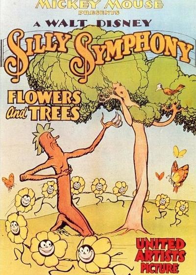 花与树海报