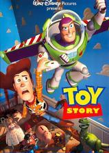 玩具总动员海报