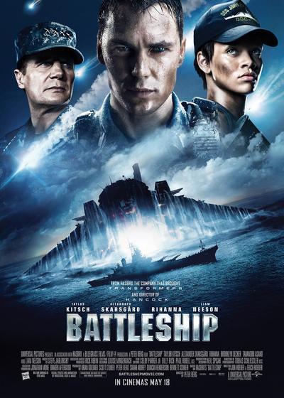 超级战舰海报
