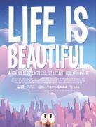 美丽的生命