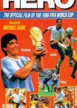 英雄:1986年世界杯官方纪录片海报