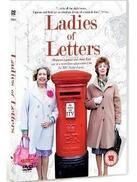 女士的书信