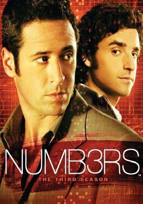 数字追凶  第三季