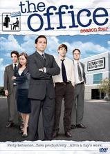 办公室 第四季海报