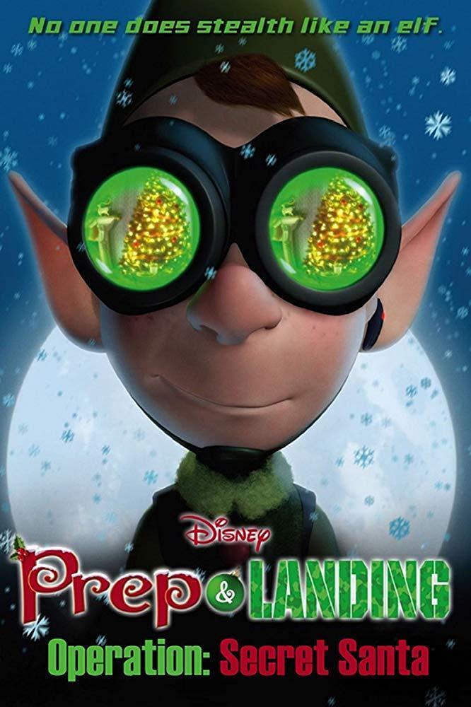 精灵兰尼和韦恩的圣诞前夜:圣诞老人秘密行动