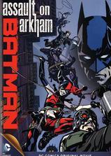 蝙蝠侠:突袭阿卡姆海报