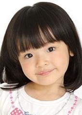 丰岛花 Hana Toyoshima