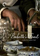 巴贝特之宴海报