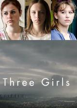 三个女孩海报