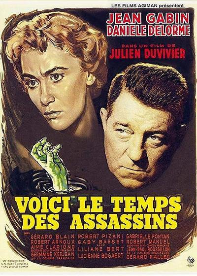 谋杀时刻海报