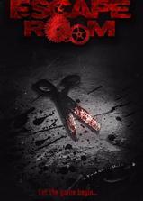 恶灵弑室海报