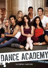 舞蹈学院 第三季海报