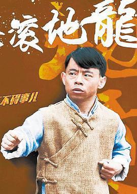 林柏成 Bocheng Lin演员