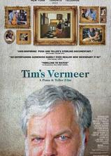 蒂姆的维米尔海报